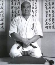 oyama